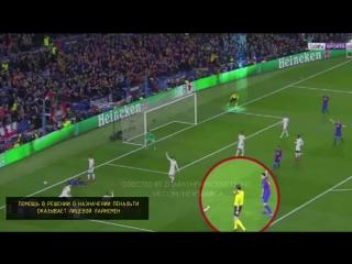 Разбор матча Барселона - ПСЖ