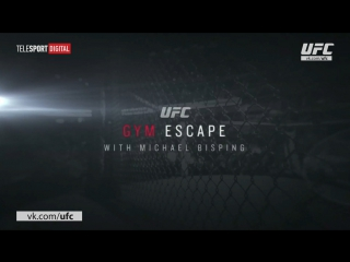 Gym Escape: Michael Bisping [RUS]