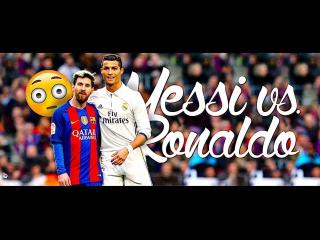 Месси vs Роналду • ТОП-10 голов в карьере