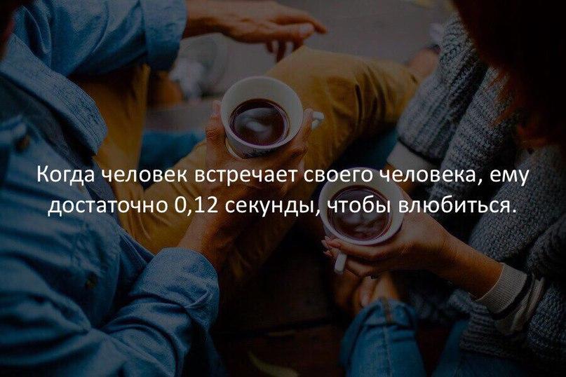 Роман Селенский   Москва