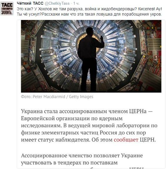 Российские СМИ получили команду замалчивать дело Сущенко, - Фейгин - Цензор.НЕТ 8135