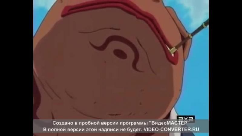 приколы Наруто 1 сезон 4 часть
