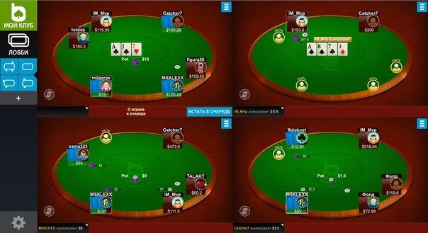 Клубный покер херсон казино спрут игровые автоматы дельфин онлайнi