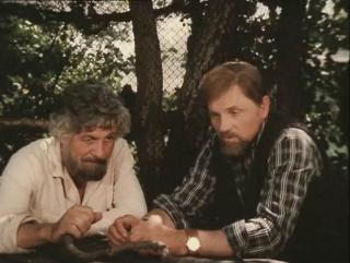 «Возвращение Будулая» (1985)