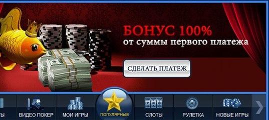 Игровые автоматы бесплатно без регистрациигонзо