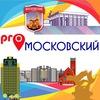 Pro Московский   Минск