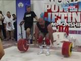 Тибор Межарош - тяга 410 кг (144,9 кг)