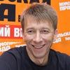 Тантра с Андреем Любарским в Кемерово!