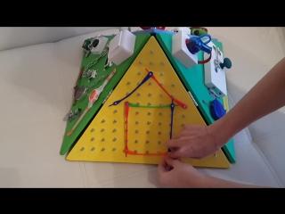 Бизиборд-Геоборд Пирамида