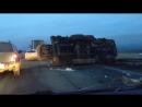Авария 12.11.2016 @ трасса Оренбург-Бузулук-Самара - Видео 2