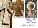 1381 1323 縄文文明は世界第一の文明であった、証拠と証明Jomon Civilization is No 1 Civilization of the World
