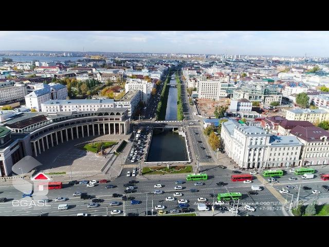 Аэросъемка центральной части города Казани, DJI Phantom 4 Pro