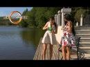Холостяк 7. Оля и Стелла на рыбалке. Выпуск 3 от 24.03.2017