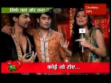 Geet-Maan dance at Abhay and Piya's wedding
