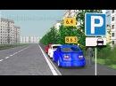Урок 3 6 Информационные знаки ПДД 2017 Информация об объектах на дорогах