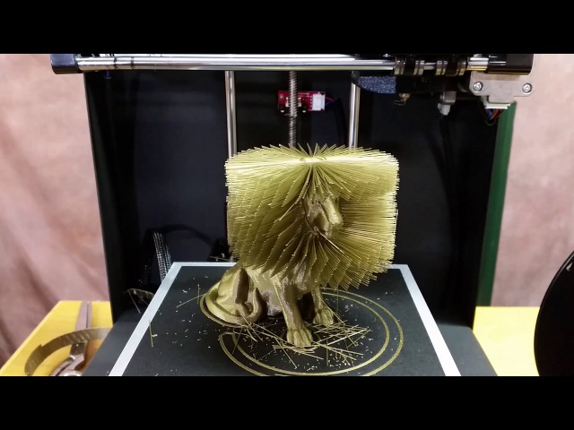 3D Printed Hairy Lion