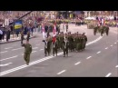 NATO soldiers on military parade in Kiev