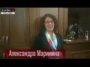 Поздравление Буквоеду от Александры Марининой