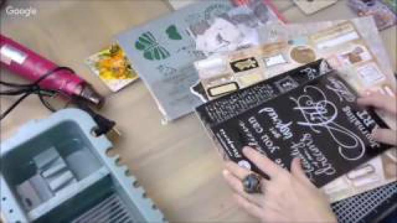 Обменные карточки художника АТС в стиле Микс Медиа Mixed Media видео урок Натальи Жуковой