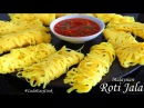 БЛИНЫ РОТИ ДЖАЛА Малазийские кружевные блины с соусом МАСЛЕНИЦА рецепты / Net Pancakes ROTI JALA