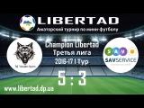 (3 лига 1 тур) Альфа Групп  5 3 Савсервис (Краткий обзор матча за 19.11.16)