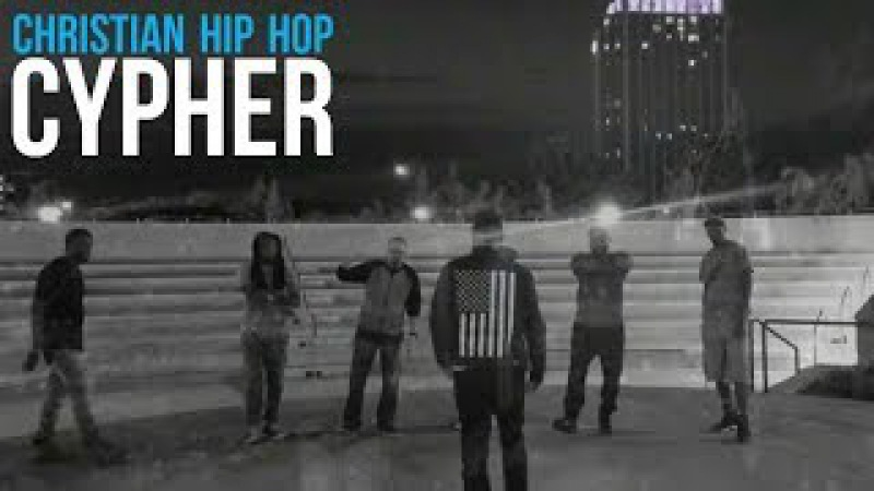 NEW Christian Rap - United We Stand - Kingdom Takeover Cypher(@ChristianRapz)