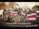 Трэці Новы год на фронце Беларускія добраахвотнікі працягваюць абараняць Укра