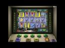 Казино вулкан как выиграть в игровом автомате РЕЗИДЕНТ, СЕЙФЫ онлайн игра