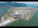 Инженерные идеи Аэропорт Гонконга National Geographic