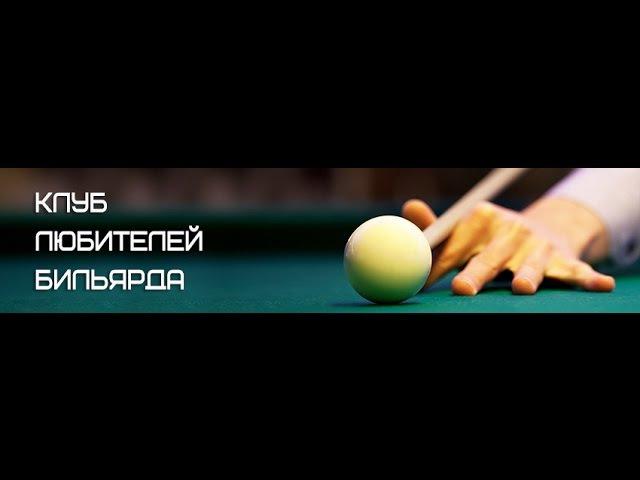Гран-при мастеров Севастополя 2009 А.Глушанин vs А.Матвейчук (четвертьфинал)