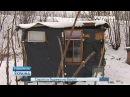 Сирота в доме на болоте Говорит Украина