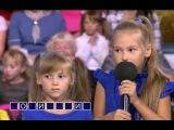 Девочка зачитала «Девятибально» группы 2517 на Поле Чудес (30.09.2016)