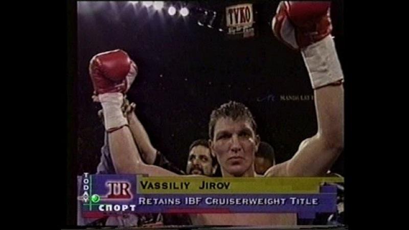 Василий Жиров-Дейл Браун(Вл.Гендлин ст)Vassiliy Jirov vs Dale Brown