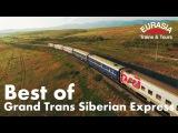 Best of Trans Siberian railway Moscow - Ulaanbaatar - Beijing 8000km Aerial/ Транссиб с высоты