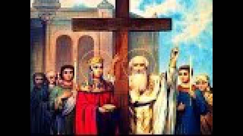 Вірую Господи і визнаю I believe and confess - Ukrainian Orthodox chant
