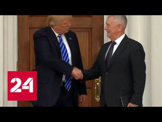 Главой Пентагона при Трампе станет Бешеный пес Мэттис