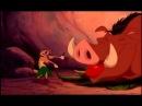 Песня Тимона и Пумбы из м ф Король Лев