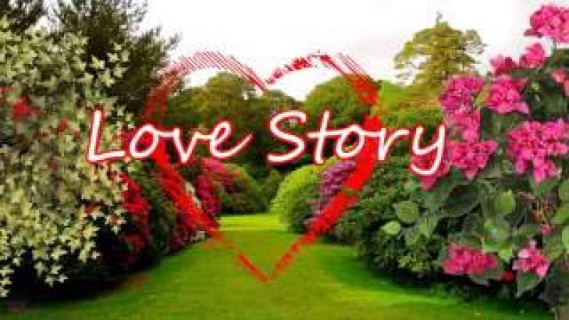 История любви Красивая Love Story Бесплатный проект