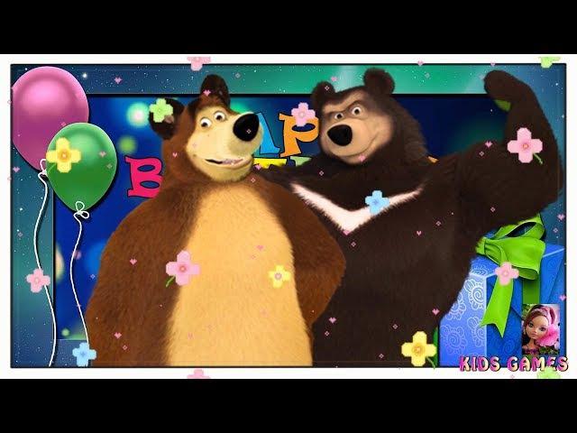 Мультики Все серии подряд Киндер Сюрприз Маша и Медведь