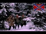 Новороссия, зима 2016. Ополчение и украинская армия. Novorussia, winter 2016. Donbass militia vs ukrainian army.