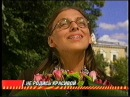 Анонсы (СТС-Сигма, 29.08.2005)
