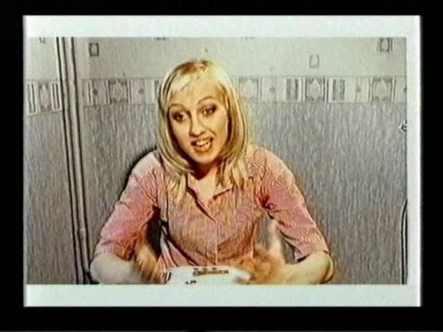 Региональный рекламный блок (СТС-Сигма (г. Новый Уренгой), 01.09.2005) 30 лет Новый Уренгой