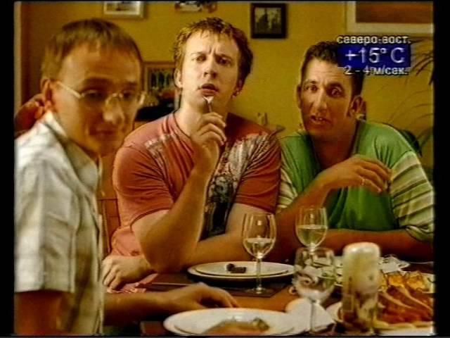 Рекламный блок (СТС-Сигма, 29.08.2005) Билайн, Кулинария с уверенностью, Tide
