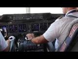 Женщины -  пилоты авиации