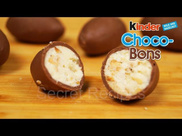 А вы уже знаете рецепт киндер Шоко Бонс из 4 ингредиентов? | Kinder Choco Bons
