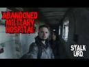 Stalk Urd. Abandoned military hospital