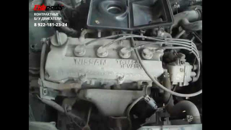 Двигатель (Нисан) Nissan Micra 4 CG 10 DE1