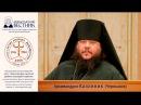 Передача святогорских традиций через монастыри Крыма на Святую Русь