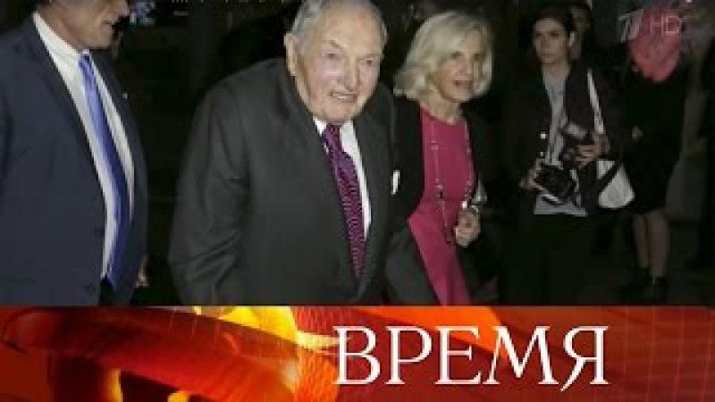 ВСША ввозрасте 101 года скончался миллиардер ифилантроп Дэвид Рокфеллер.