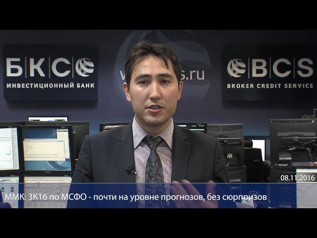 08 11 2016 Ильдар Кагарманов